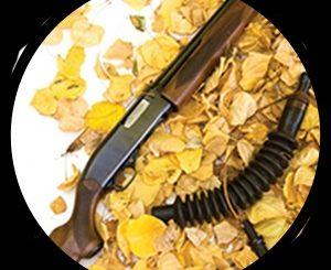 Bullet Points - Weekly Firearms Industry Newsletter