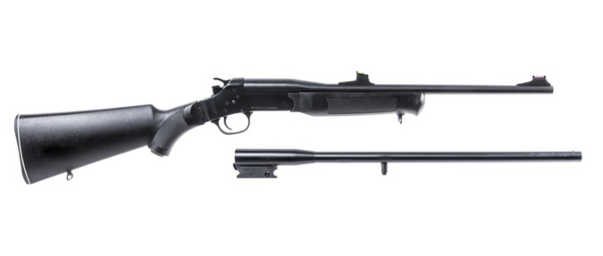 Redesigned - Rossi Matched Pair Rifle-Shotgun Combo